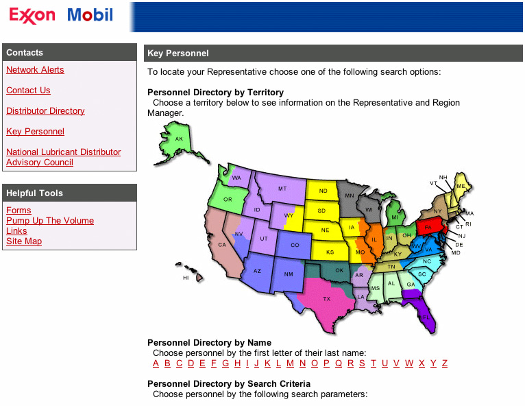 ExxonMobil screenshot 3